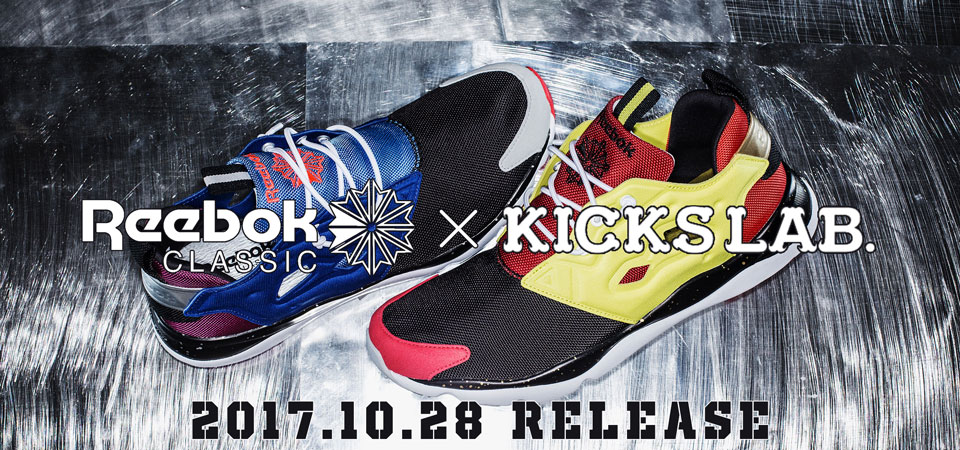 kickslab × reebok classic fuly lite