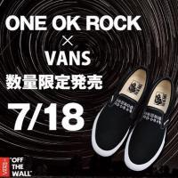 【国内7月18日発売予定】 ワンオクロック × バンズ スリップ オン ブラック