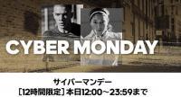 【11月27日限定】 アディダス オンラインショップ サイバーマンデーセール
