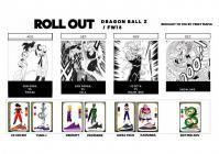 【8月〜12月順次発売予定】 ドラゴンボール × アディダス オリジナルス 全7モデル